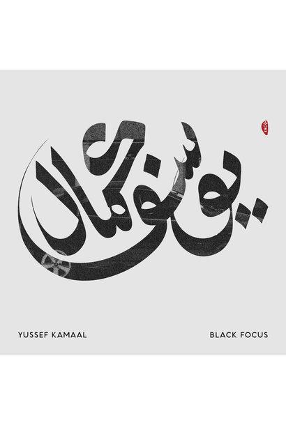 Yussef Kamaal • Black Focus