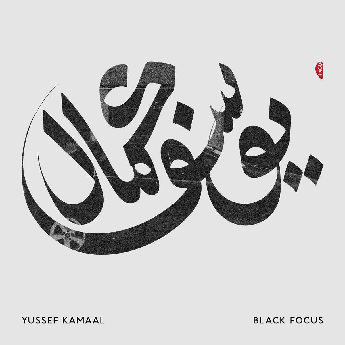 Yussef Kamaal • Black Focus-1