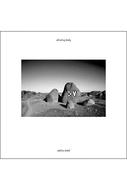 Ahmed Ag Kaedy • Alkaline Kidal