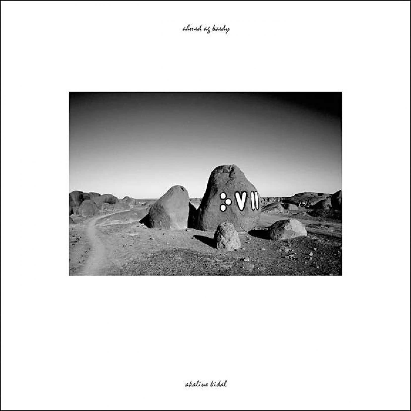 Ahmed Ag Kaedy • Alkaline Kidal-1