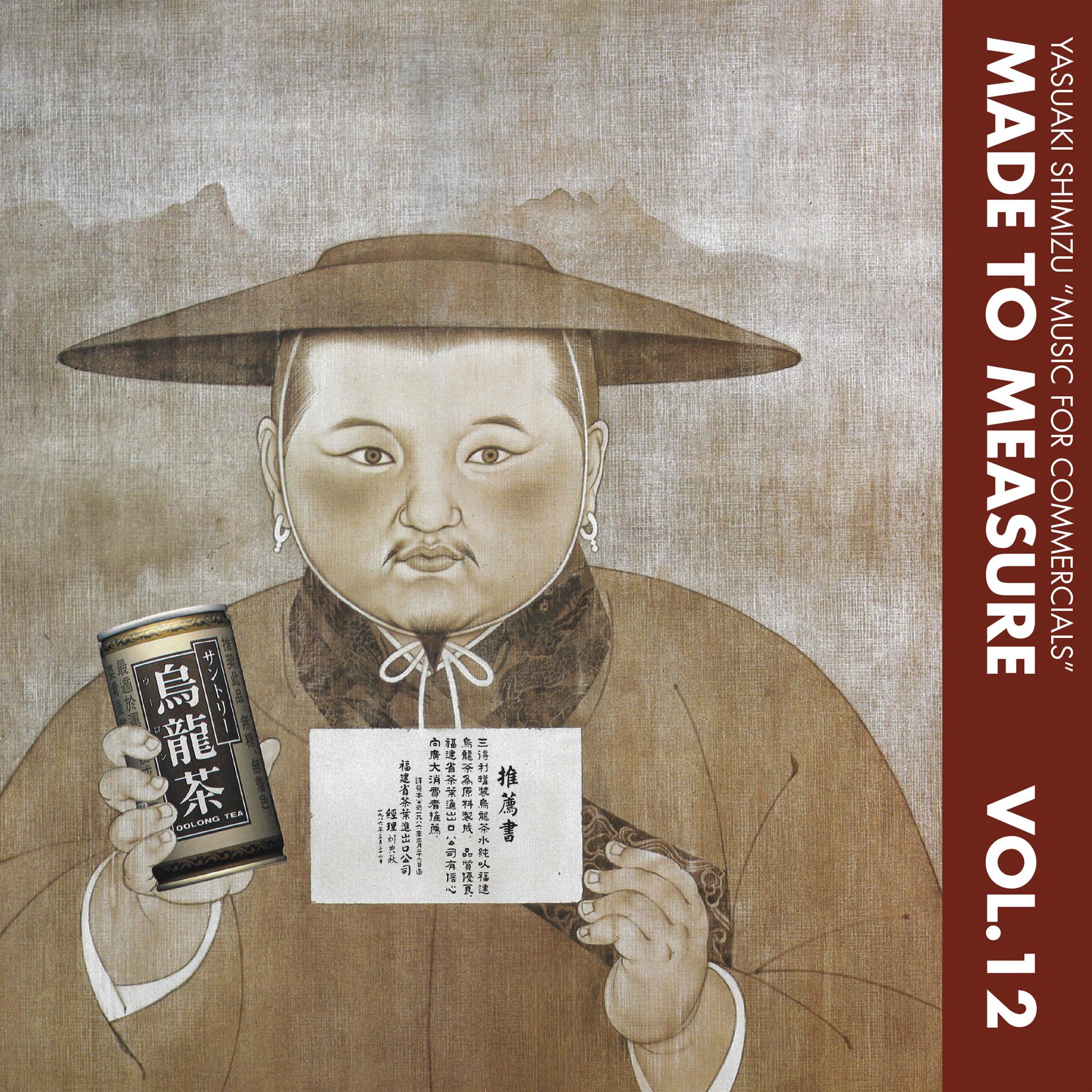 Yasuaki Shimizu • Music For Commercials-1