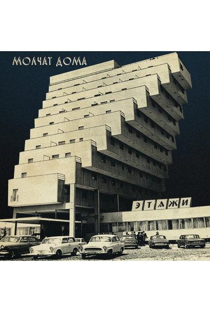 Molchat Doma • Etazhi