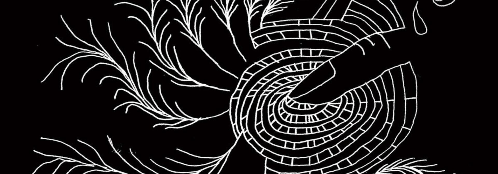 """Moon Duo • Escape (Réédition """"extended"""" vinyle rose)"""
