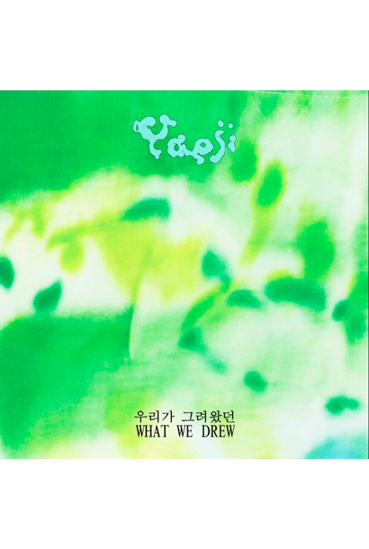 Yaeji • What We Drew
