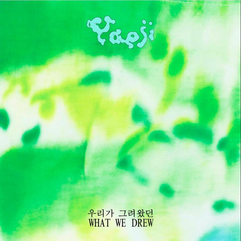 Yaeji • What We Drew-1