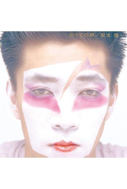 Ryuichi Sakamoto • Hidari Ude No Yume