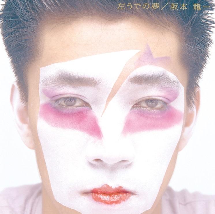 Ryuichi Sakamoto • Hidari Ude No Yume-1