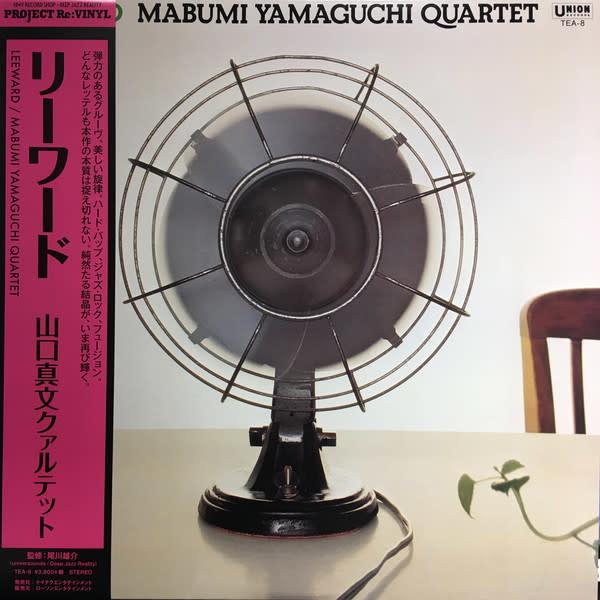 Mabumi Yamaguchi Quartet • Leeward-1