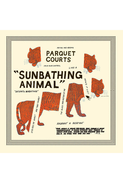 Parquet Courts • Sunbathing Animal (édition couleur)