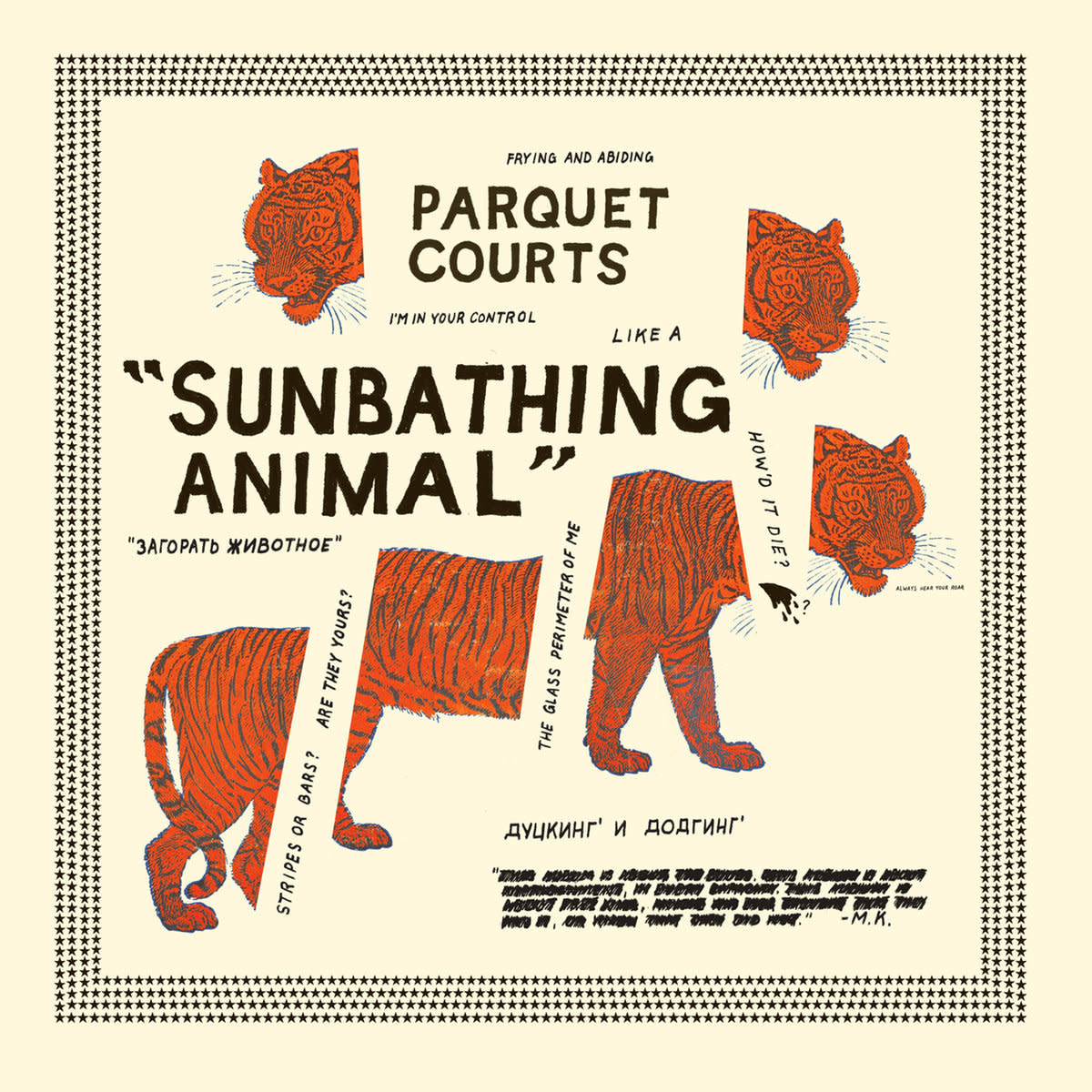 Parquet Courts • Sunbathing Animal (édition couleur)-1