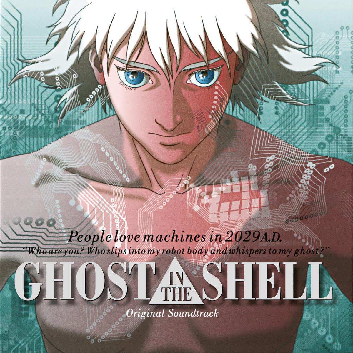 Kawai Kenji • Ghost In The Shell-1