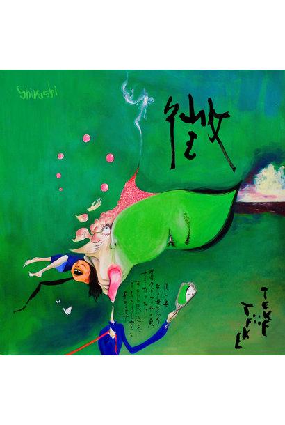 TEKE::TEKE • Shirushi (version exclusive canadienne)