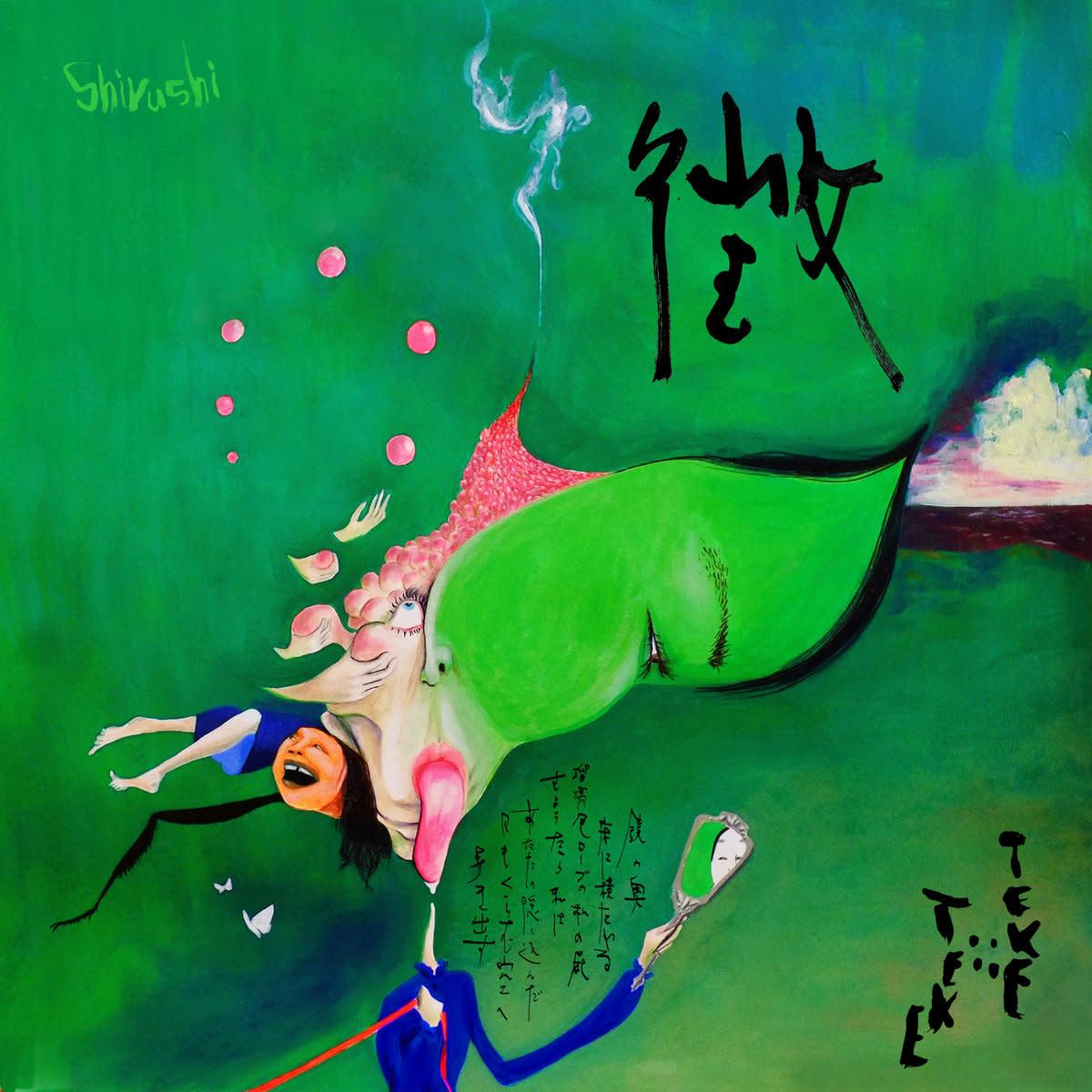 TEKE::TEKE • Shirushi (version exclusive canadienne)-1