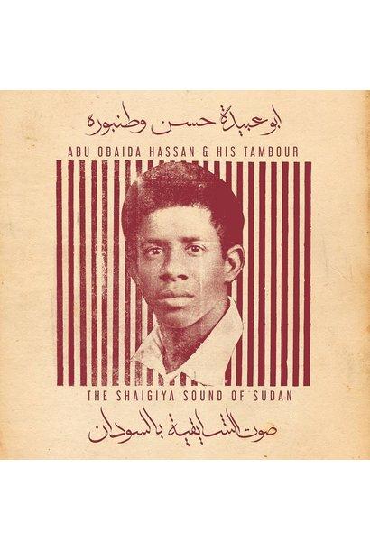 Abu Obaida Hassan & His Tambour • The Shaigiya Sound of Sudan