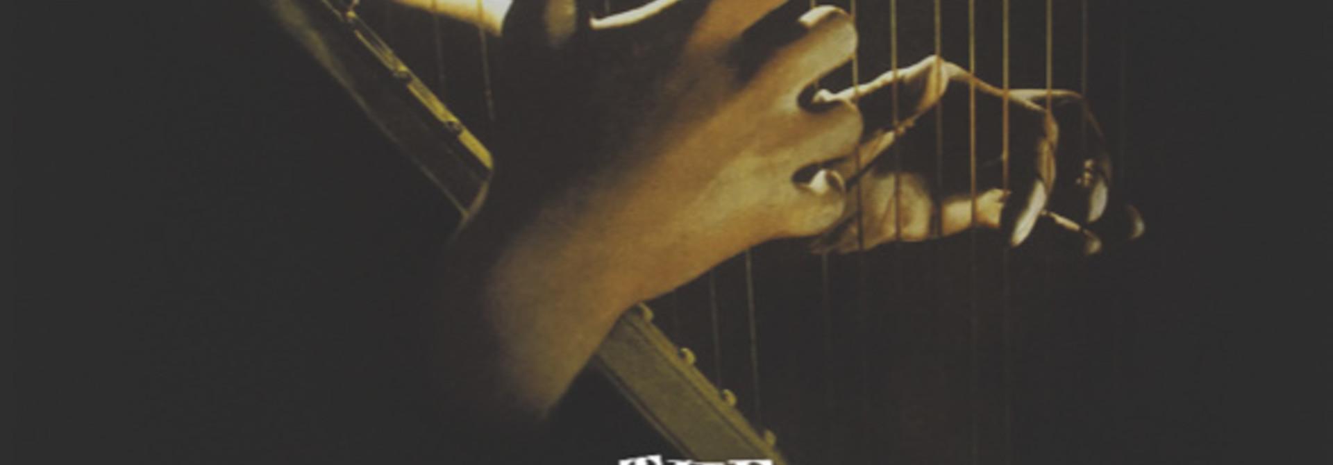 Dorothy Ashby • The Jazz Harpist (édition clear)