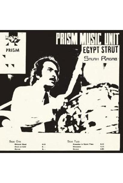 Salah Ragab & Cairo Jazz Band • Egypt Strut (RSD2021)