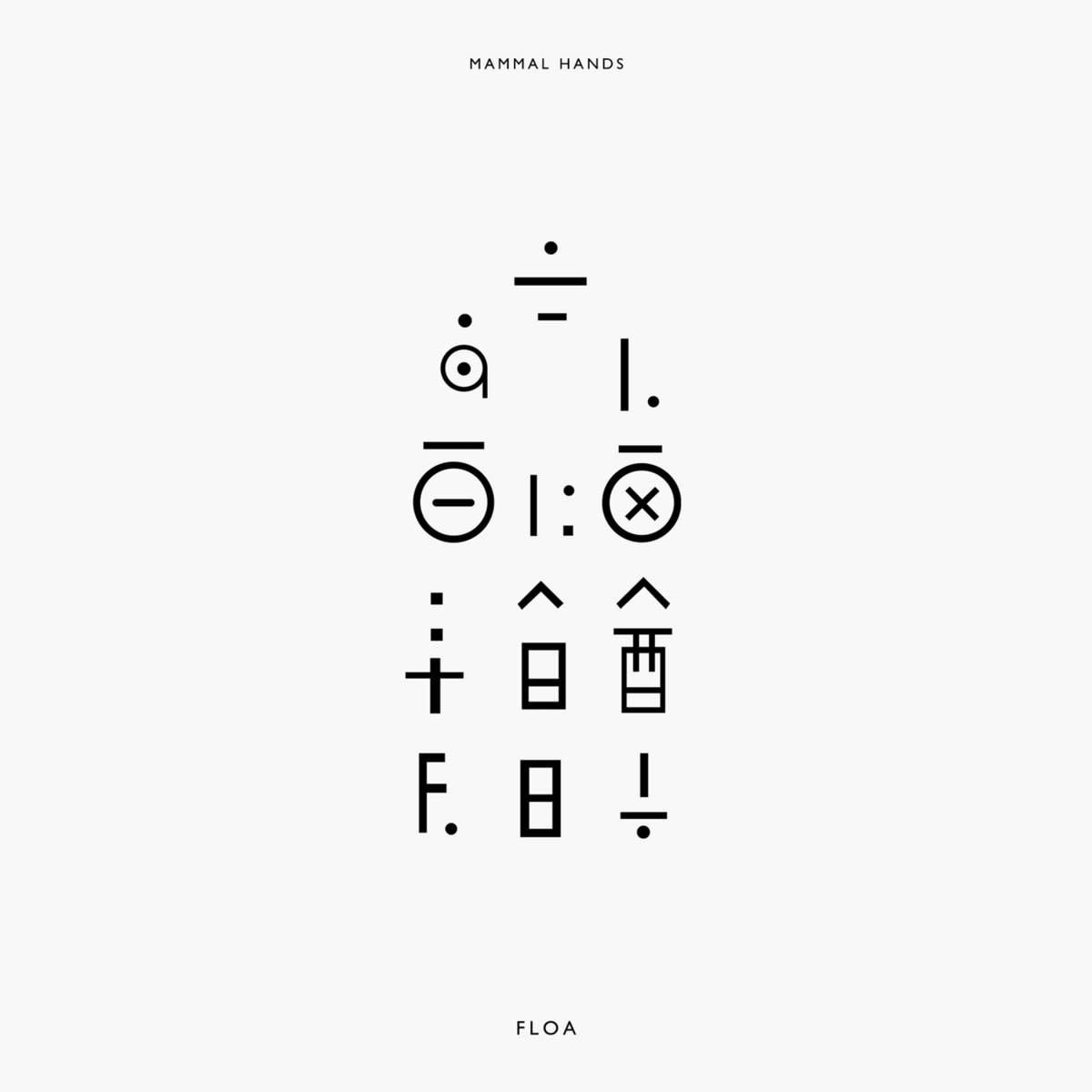 Mammal Hands • Floa-1