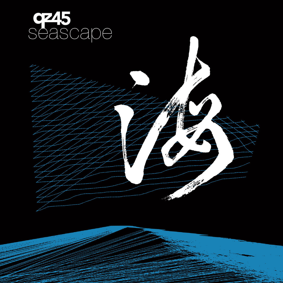 Qz45 • Seascape-1