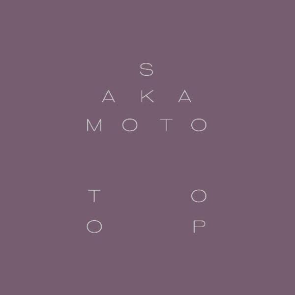 Ryuichi Sakamoto & David Toop • Garden Of Shadows And Light-1