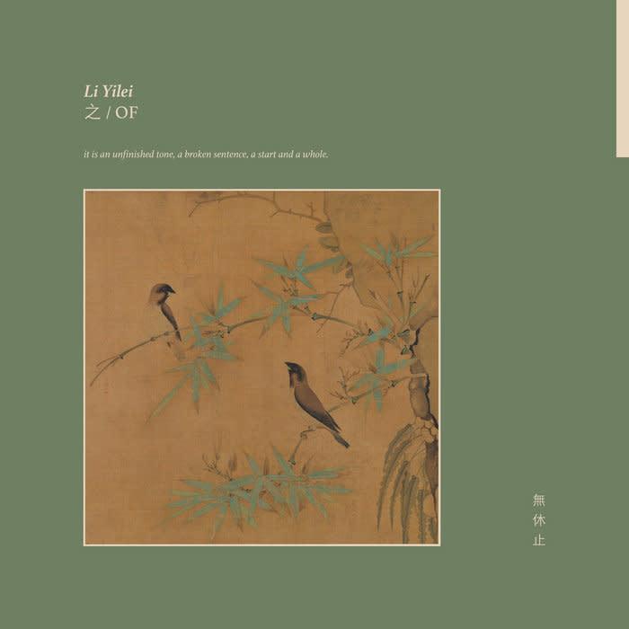 Li Yilei • 之/OF-1