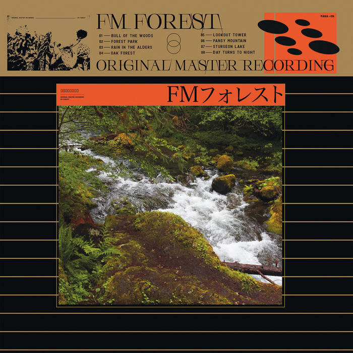 FM Forest • The Universe-1