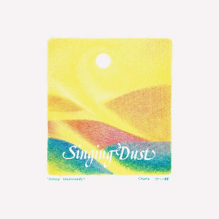 Singing Dust • Singing Dust-1