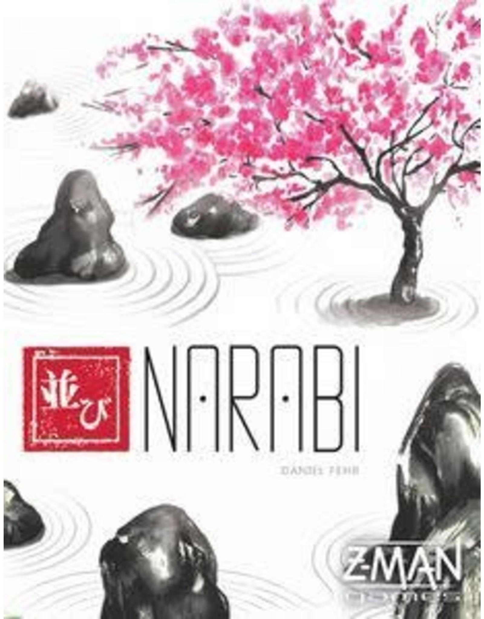 Narabi