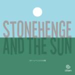 Itten Games Stonehenge and the Sun