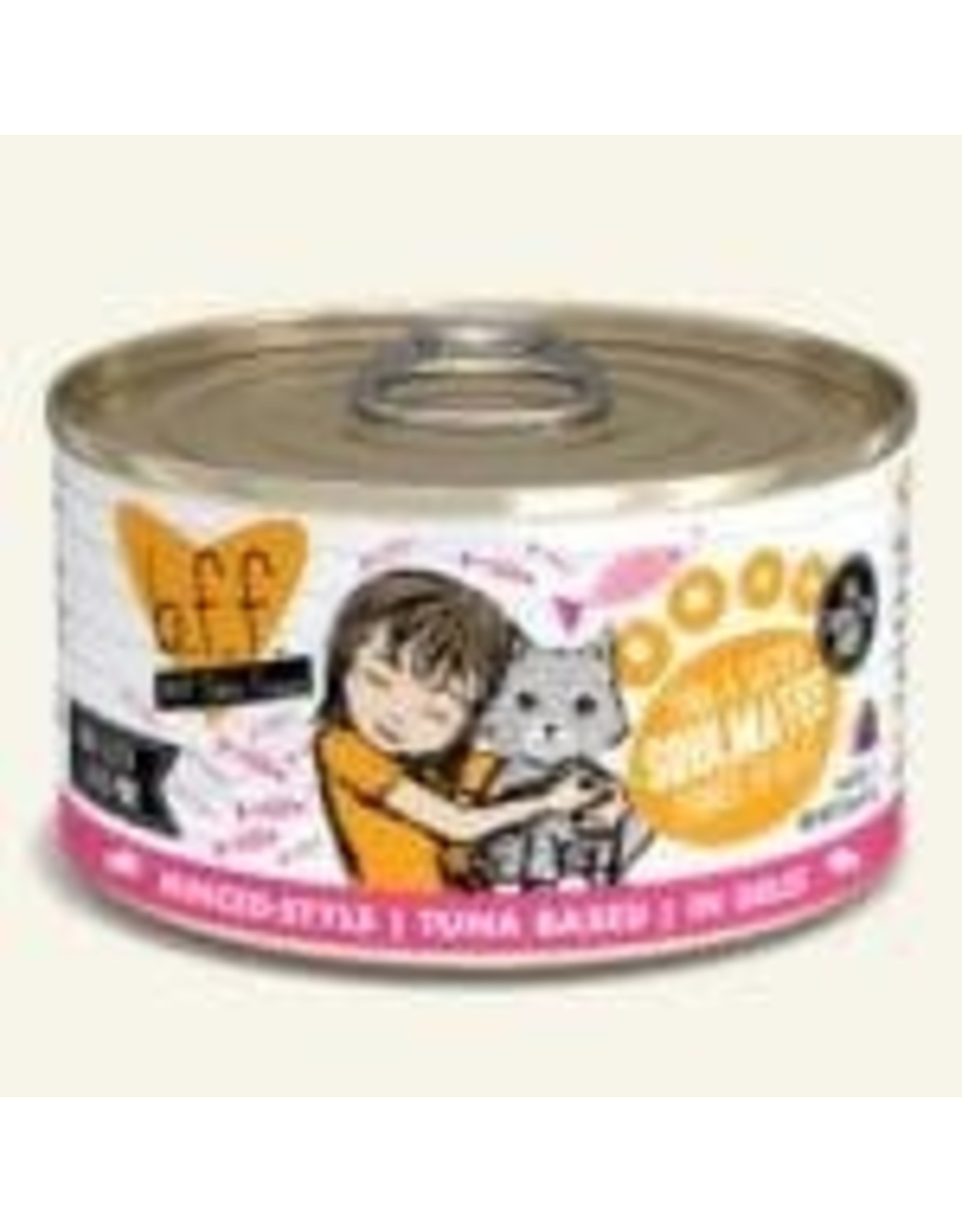 BFF BFF Can 3oz Tuna & Salmon Soulmates