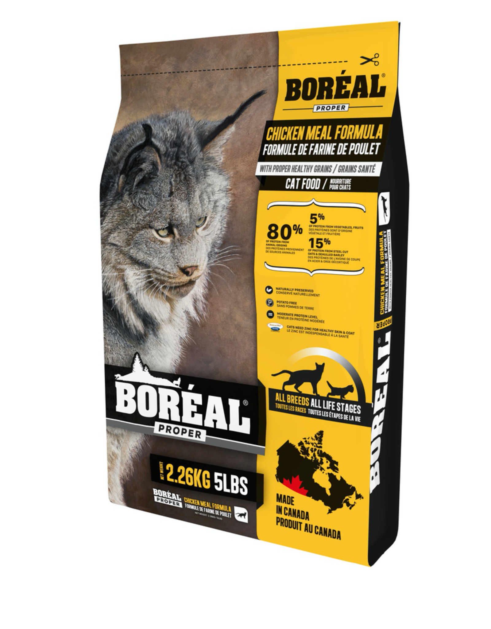 BOREAL BOREAL Cat Proper Chicken Dry Food 2.26kg