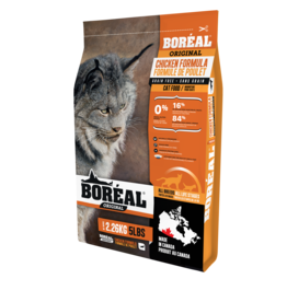 BOREAL BOREAL Cat Chicken Dry Food 2.26kg