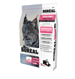 BOREAL BOREAL Functional Cat - Indoor 2.26kg