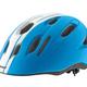 Giant Giant Kids Hoot Bike Helmet