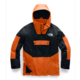 The North Face The North Face Men's Silvani Anorak
