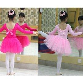 BALLOWEAR Fluffy Kids Ballet Skirt by Ballowear