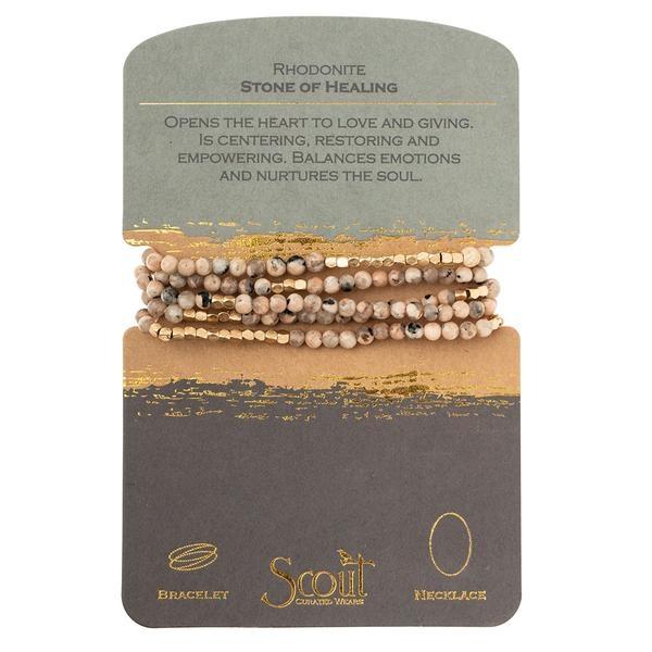 Stone Wrap Bracelet: Rhodonite