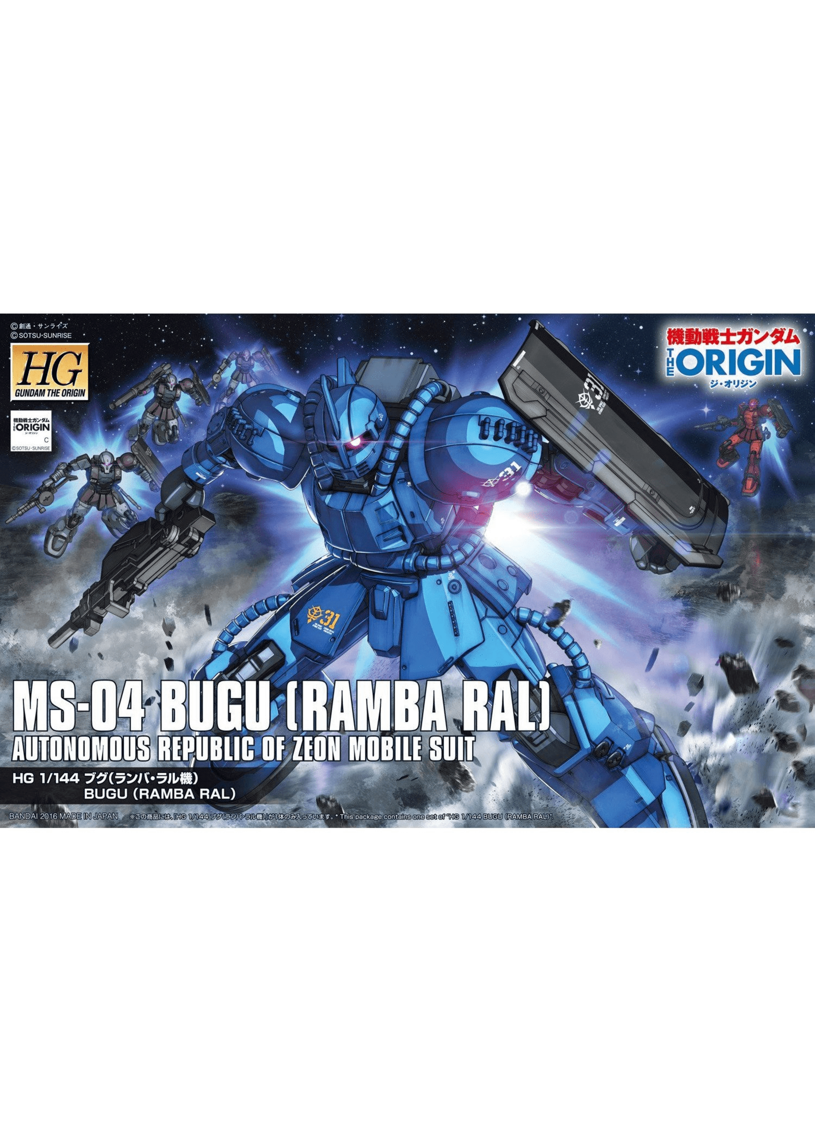 Gundam: 1/144 Ms-04 Bugu  Ramba Ral