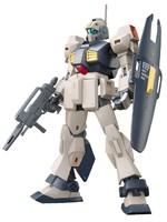 Gundam: MSA-003 Nemo