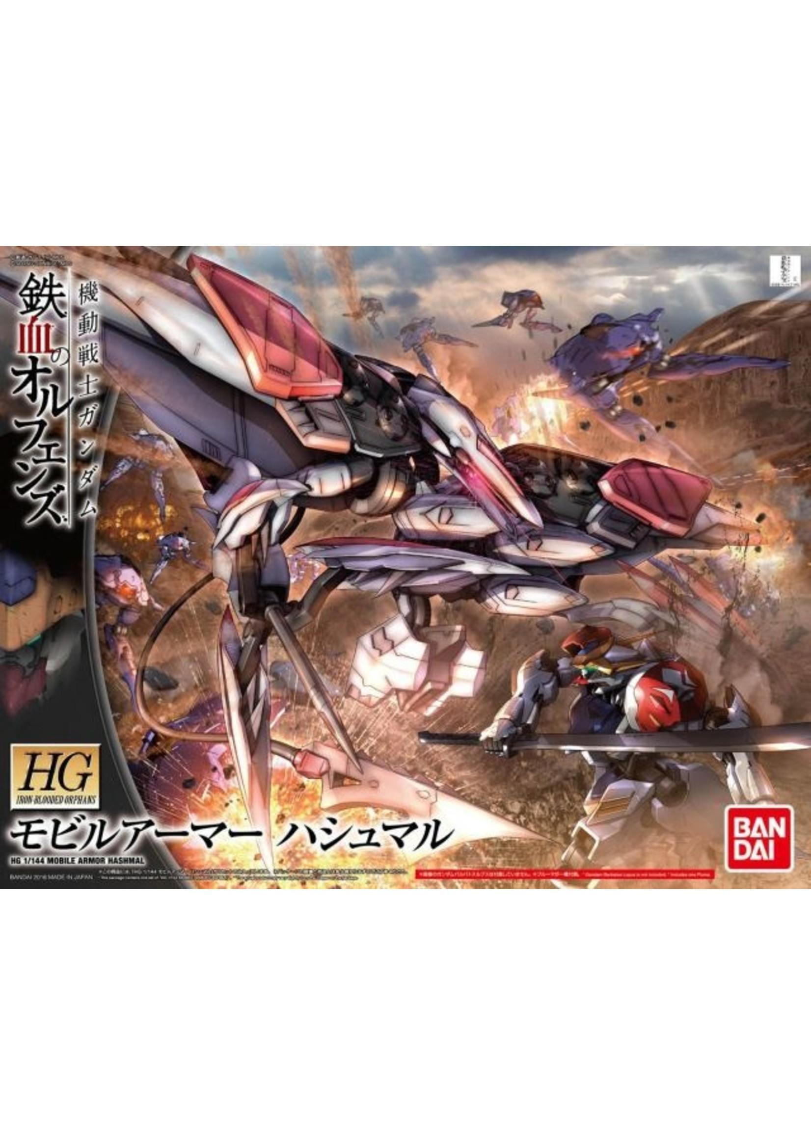 Gundam: HG 1/144 Mobile Armor Hashmal