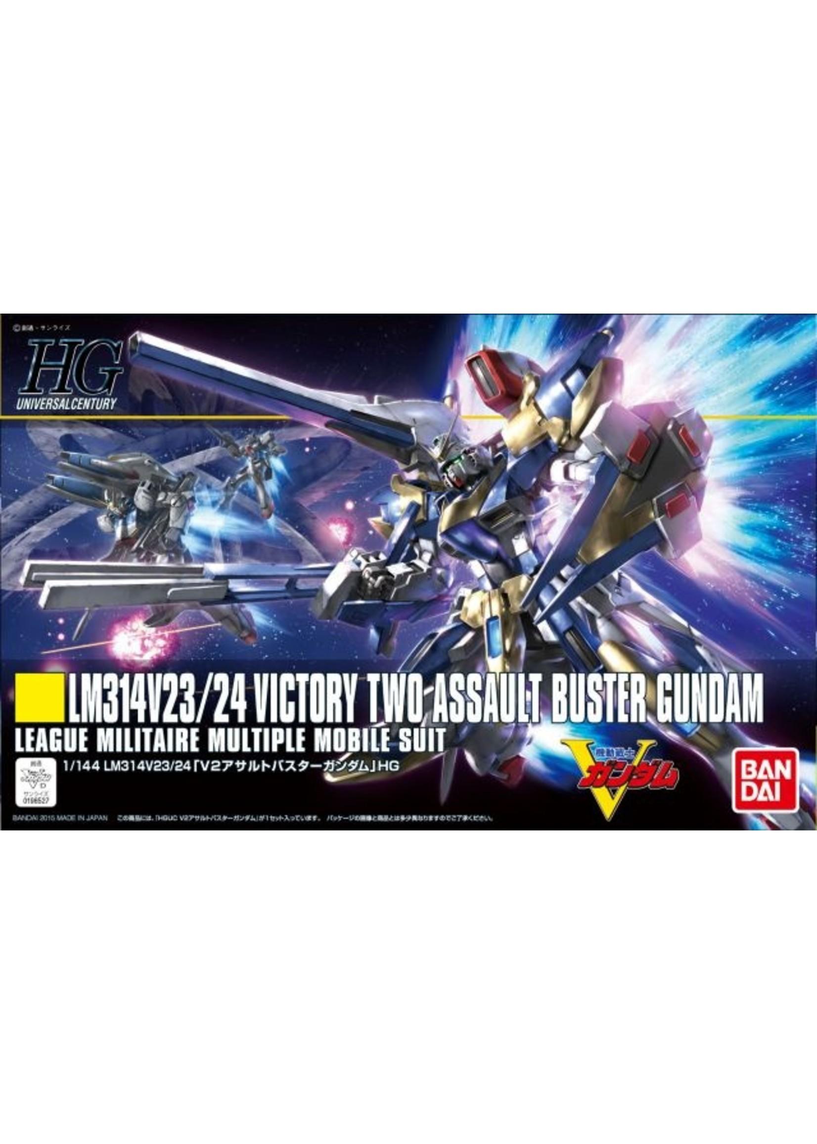 Gundam: 1/144 LM314V23/24 V2 Assault Buster Gundam