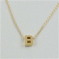 Cool and Interesting - Gold Block Initial B