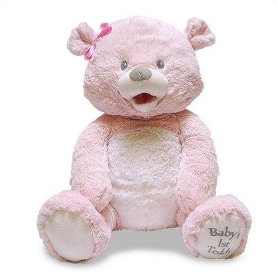 Cuddle Barn Cuddle Barn Baby's First Singing Teddy Pink