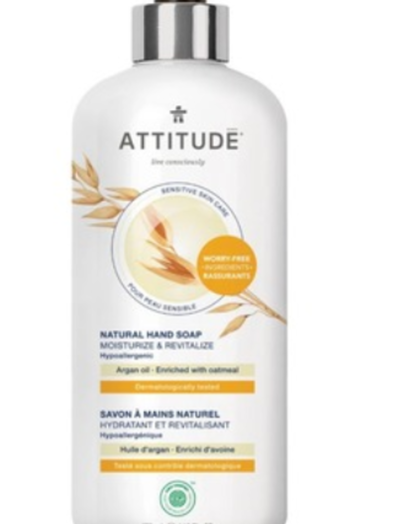 Attitude Hand Soap, Argan (473ml)