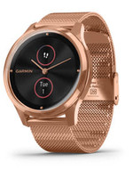 Garmin Rosé Gold Filled Smart Watch Watch Size 42
