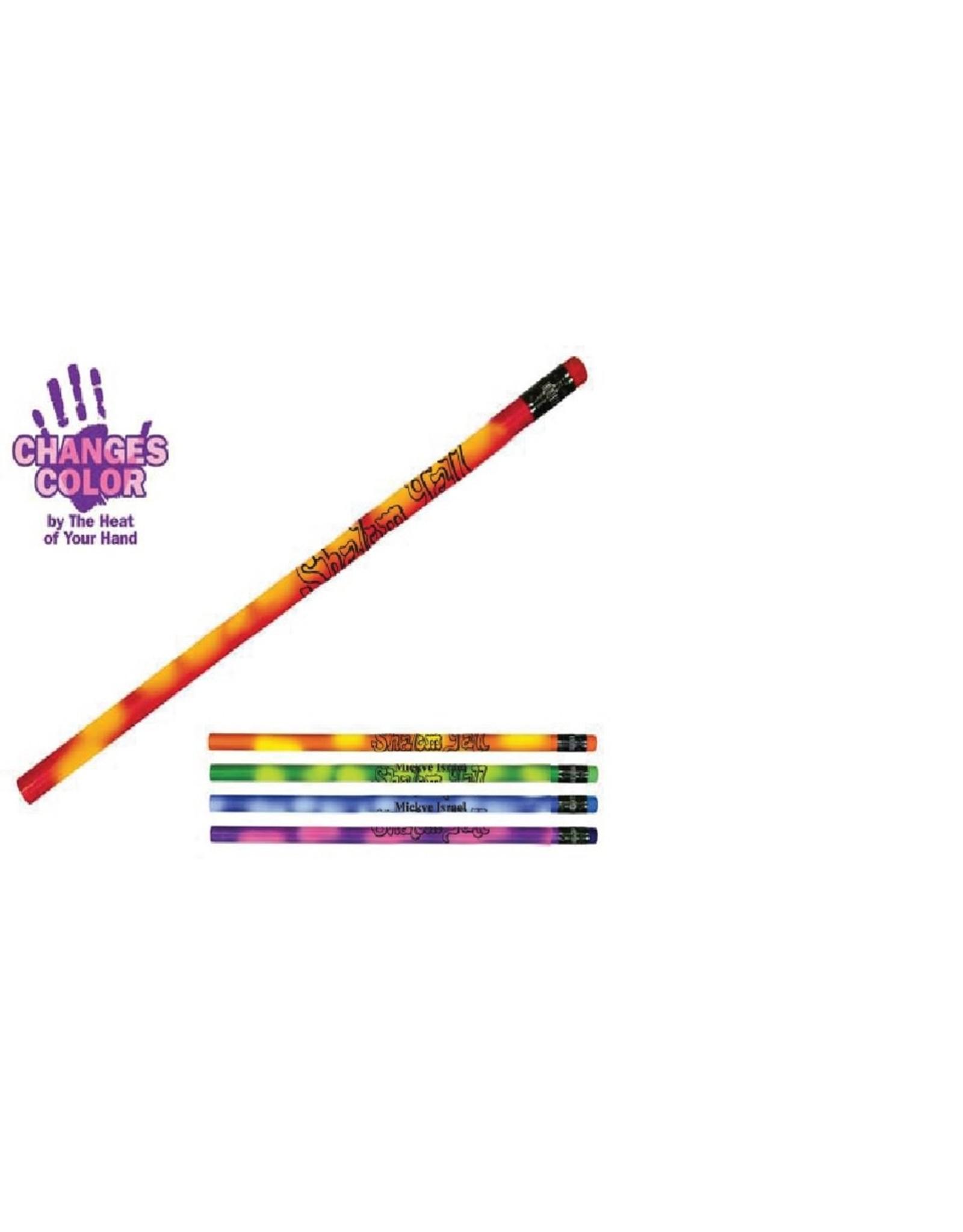 Pencil Mood Shalom Y'all