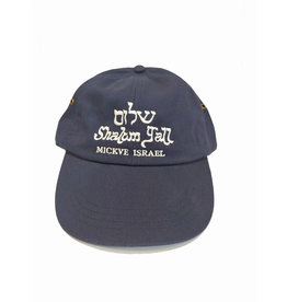 Hat Shalom Y'all - two colors