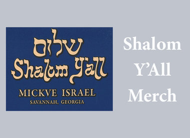 Shalom Y'all Merch