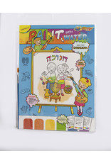 Chanukah Paint with Water
