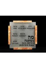Seder Plate Jerusalem Stone /Etched Glass