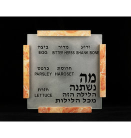 Jerusalem Stone and Etched Glass Seder Plate